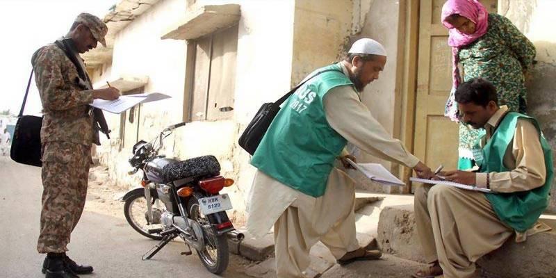 پاکستان کے تین شہری جن کے 96بچے ہیں،چھٹی مردم شماری میں نیا انکشاف
