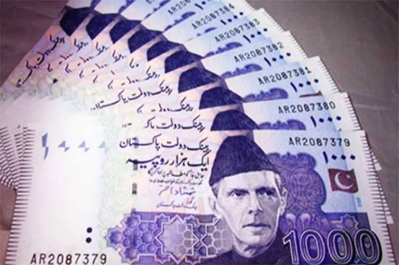 عید سے پہلے عیدی، سرکاری ملازمین کی تنخواہیں 22 جون تک ملنے کا امکان