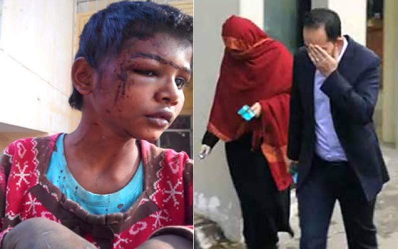 طیبہ تشدد کیس:اسلام آباد ہائی کورٹ نے ملزمان کیخلاف چارج شیٹ جاری کردی