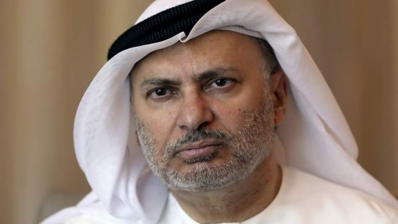 متحدہ عرب امارات نے قطر کو ایک اور مو قع دیے دیا