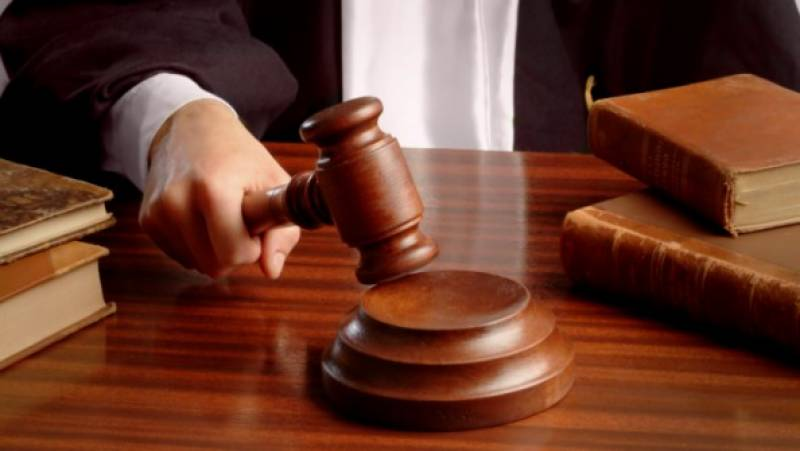 سوشل میڈیا پر توہین رسالت کے ملزم کو سزائے موت کا حکم