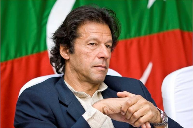عمران خان نے وزیر اعظم کی طلبی پر قوم کو مبارک باد دے دی