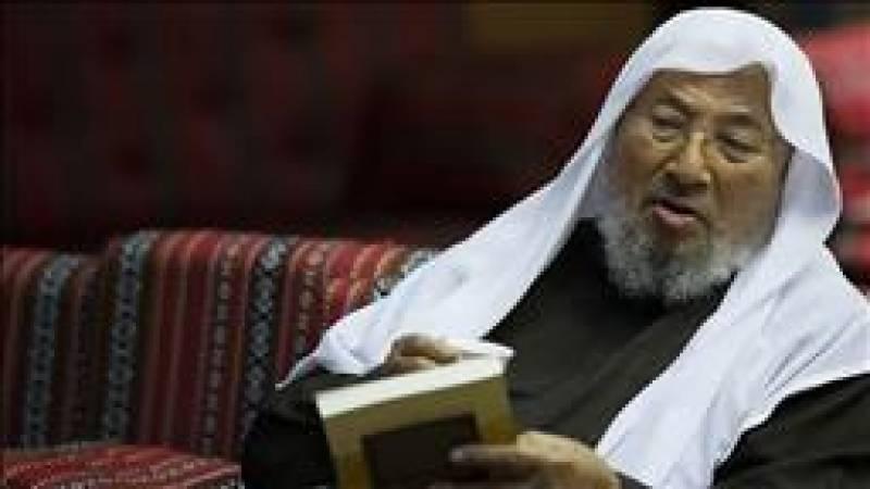 سعودی عرب میں یوسف القرضاوی کی کتابوں پر پابندی عائد