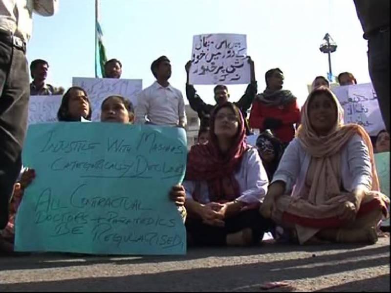 کوئٹہ میں مطالبات کے حق میں اسٹاف نرسز کا ڈیوٹی بائیکاٹ