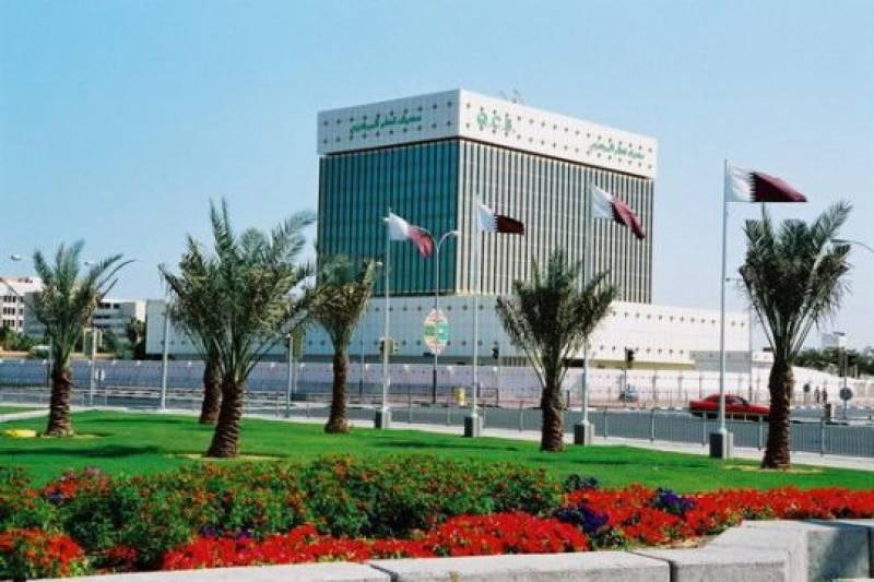 سفارتی بحران کے باوجود تمام برانچوں میں معمول کے مطابق کام جاری ہے، قطری مرکزی بینک