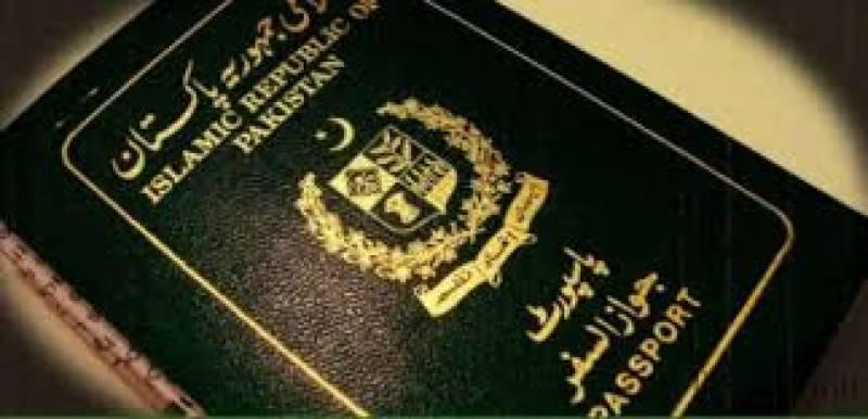 اوپی سی نے سعودیہ میں مقیم پاکستانی کو 50 لاکھ روپے مالیت مکان کا قبضہ واپس دلادیا