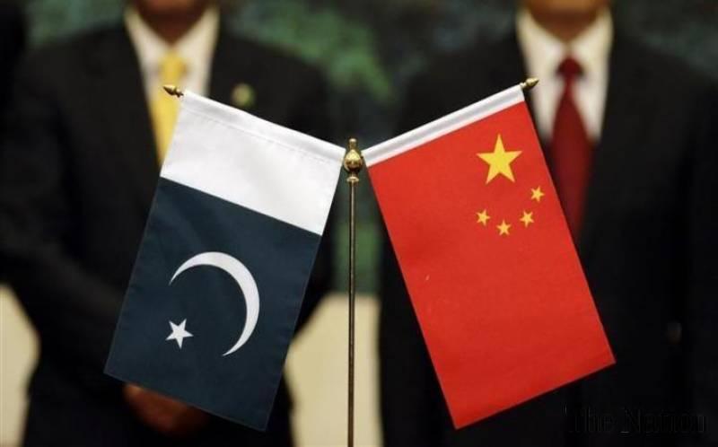 چین پاکستان کے درمیان عدم اطمینان کی خبریں بے بنیاد ہیں چینی وزارت خارجہ