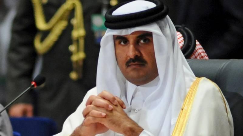 چینی کمپنی نے قطر کو بڑا دھچکا دیدیا