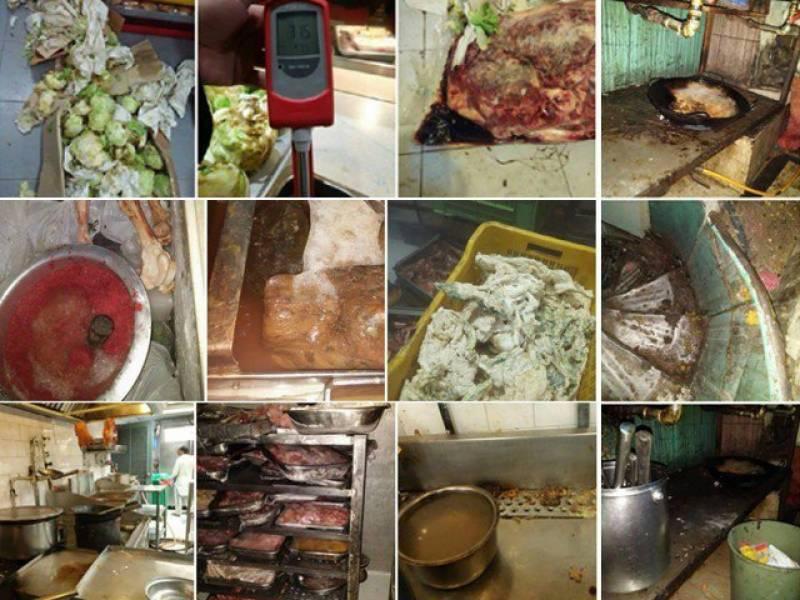 ملاوٹ مافیا، ناقص خوراک فروخت کرنیوالو ں کیخلاف پنجاب فوڈ اتھارٹی کی کارروائی