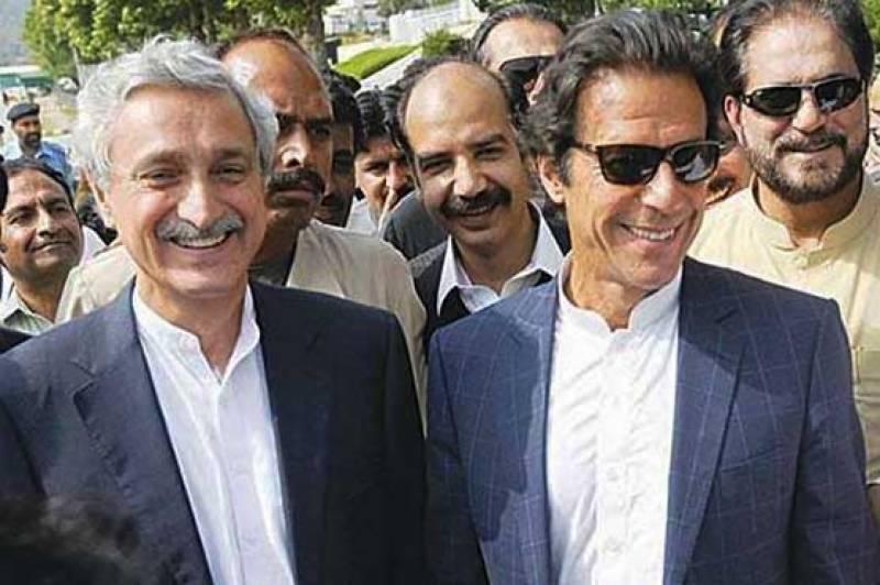انٹراپارٹی الیکشن: عمران خان چیئرمین جبکہ جہانگیرترین سیکرٹری جنرل منتخب ہوگئے