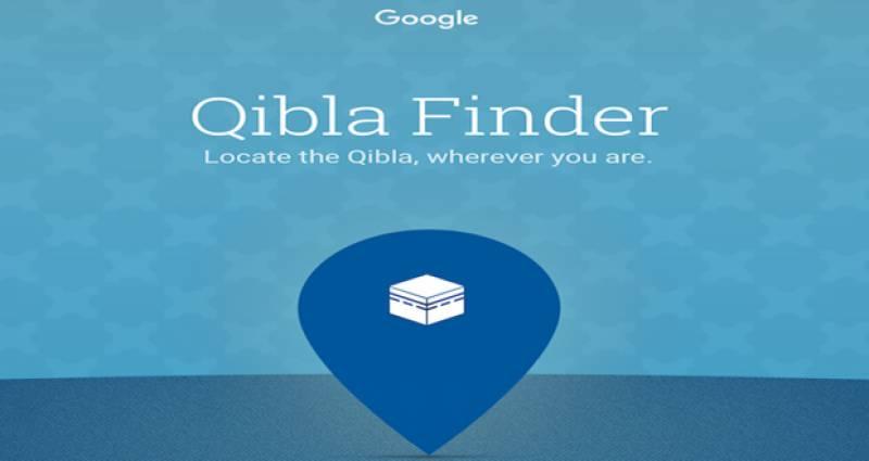 قبلے کا رخ تلاش کرنے کیلئے گوگل کی نئی ایپلی کیشن متعارف