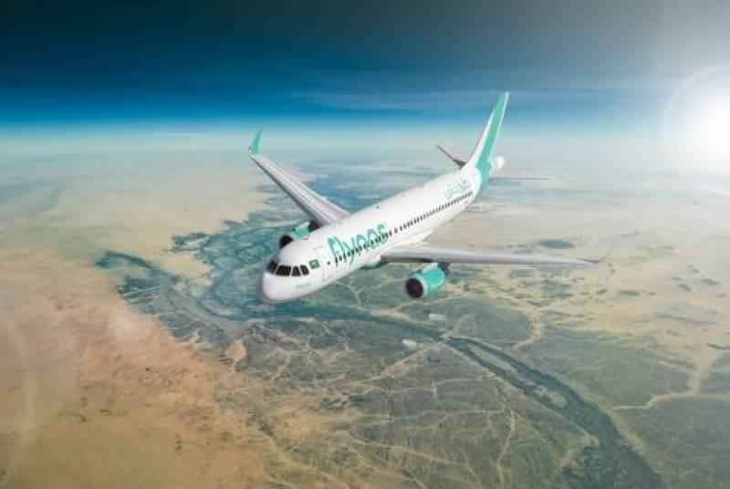 سعودی کمپنی نے قطر ائر ویز کے ملازمین کو نوکری کی پیشکش کر دی