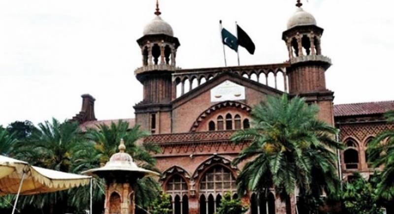 چیف جسٹس لاہور ہائی کورٹ نےاسٹیٹ آف دی آرٹ کاپی برانچ کا سنگ بنیاد رکھ دیا