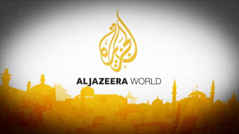 اسرائیل نے بیت المقدس میں قطری ٹی وی چینل الجزیرہ کا دفتر بند کرنے پر غور شروع کردیا