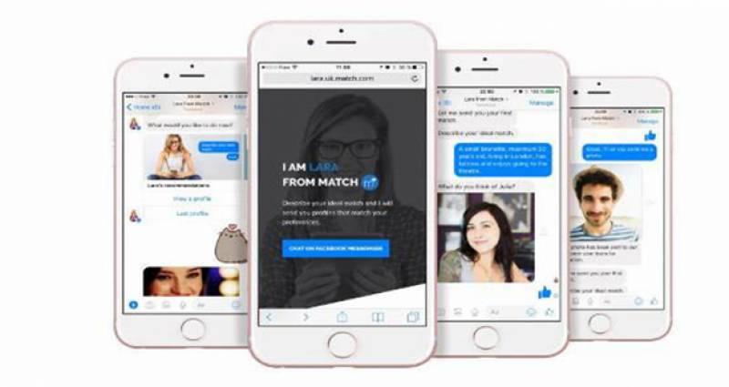 سوشل میڈیا کی دنیا میں خودکار چیٹنگ کا سافٹ وئیر متعارف