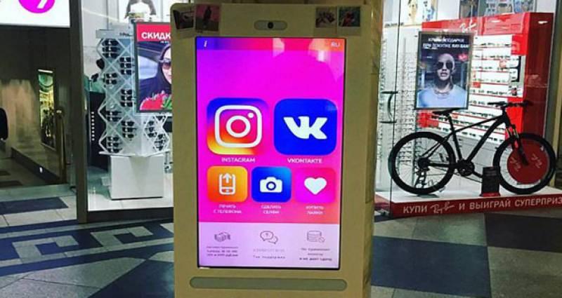 انسٹا گرام لائکس کیلئے شاپنگ سینٹرز میں مشینیں نصب