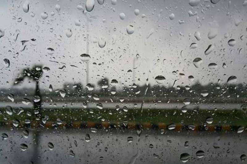 آج ملک کے مختلف علاقوں میں بارش کا امکان ہے ، محکمہ موسمیات