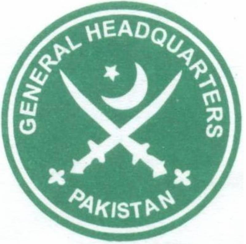 جی ایچ کیو کی اسلام آباد منتقلی کے منصوبے پر دوبارہ کام شروع کرنے کا فیصلہ