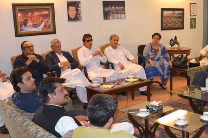 چیئرمین عمران خان کے زیر صدارت تحریک انصاف کے قائدین کا اہم اجلاس