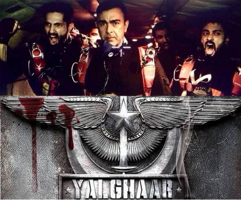 """پاکستانی فلم"""" یلغار"""" نے ایک ہفتے میں دس کروڑ کا بزنس کر لیا"""