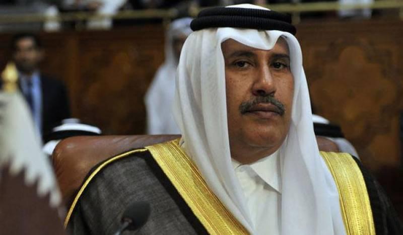 جے آئی ٹی نے قطری شہزادے کو سوالنامہ فراہم کرنے سے انکار کر دیا