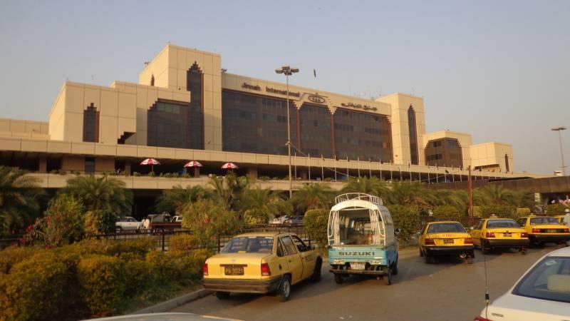 کراچی ایئرپورٹ کارپارکنگ کی فیس 90روپے کردی گئی