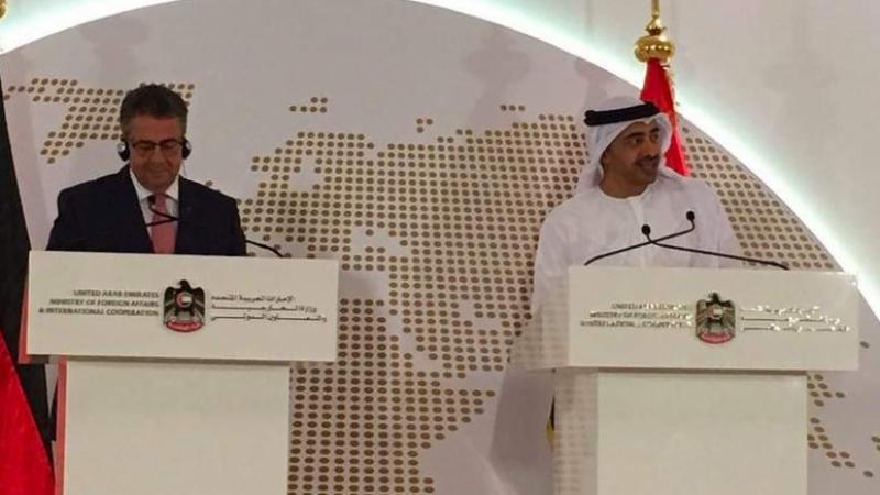 جرمنی نے بھی متحدہ عرب امارات کے موقف کی حمایت کردی