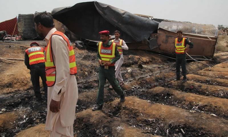 پنجاب حکومت نے سانحہ احمد پور شرقیہ کی تحقیقاتی رپورٹ مکمل کرلی