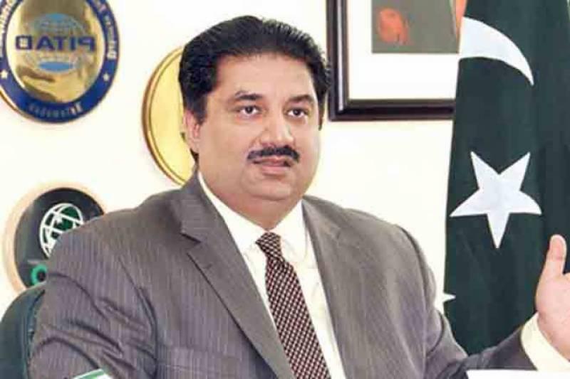 برطانیہ کا پاکستان کیلئے جی ایس پی پلس رعاتیں جاری رکھنے کا فیصلہ