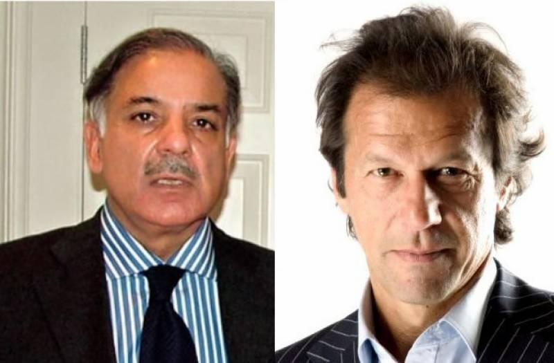 عمران خان کی شہباز شریف کیخلاف نااہلی کیلئے لاہور ہائیکورٹ میں درخواست دائر