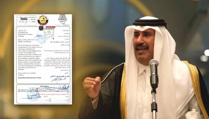قطری شہزادے کا جے آئی ٹی کو ایک اور خط، دوحہ آنے کی دعوت