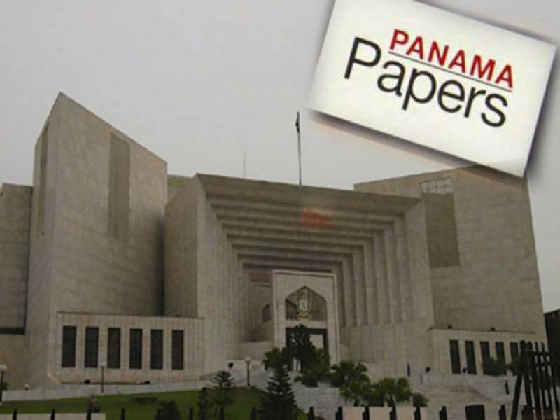 قطری شہزادے کاخط اوربرٹش ورجن آئی لینڈ کی دستاویزات عدالت میں کھول دی گئیں