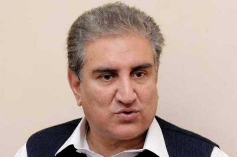 شاہ محمود قریشی نے نواز شریف کو نااہلی کا مستحق قرار دیدیا