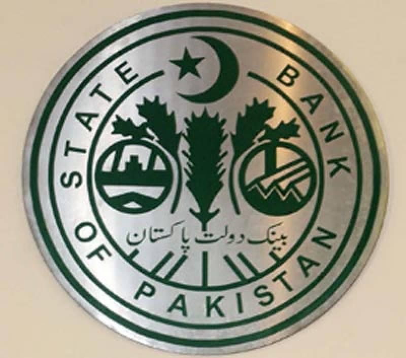 اسٹیٹ بینک نے آئندہ 2 ماہ کیلئے مانیٹری پالیسی کا اعلان کر دیا