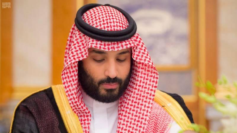 سعودی معیشت میں نمایاں بہتری آئی ہے :آئی ایم ایف