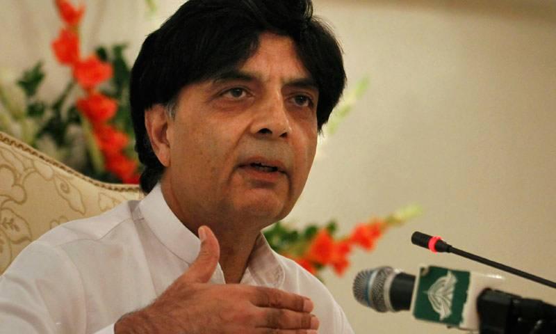 چوہدری نثار کا آج وزارت سے مستعفی ہونے کا امکان