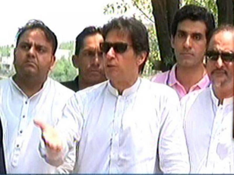 منی ٹریل عدالت میں پیش کر چکا کوئی بھی تصدیق کر سکتا ہے: عمران خان