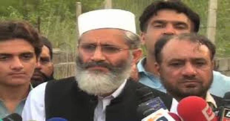 پانامہ کا فیصلہ پاکستانی سیاست پر اثر انداز ہو گا،امیر جماعت اسلامی