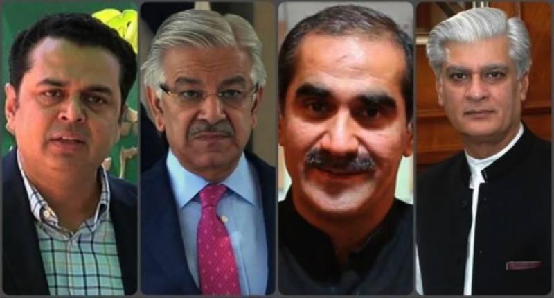 پنجاب ہاؤس انتظامیہ کا ن لیگ کے سابق وزرا کو پریس کانفرنس کی اجازت دینے سے انکار