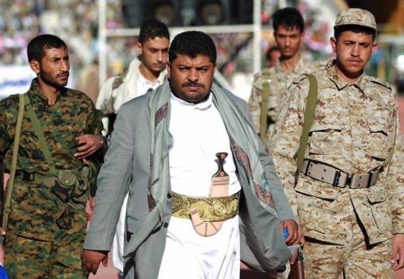 مکہ مکرمہ پر میزائل حملہ نہیں کیا ٗ سعودی عرب جھوٹ بول رہا ہے : یمن