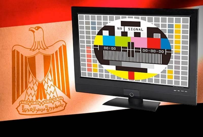 مصر حکومت نے تین ٹی وی چینلز کی نشریات روک دی