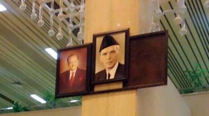 کراچی ایئرپورٹ سے نوازشریف کی تصویر اتارلی گئی، اسمبلی ویب سائٹ سے نام خارج