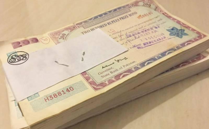 7500اور25ہزار روپے مالیت کے قومی انعامی بانڈز کی قرعہ اندازی یکم اگست کو ہو گی