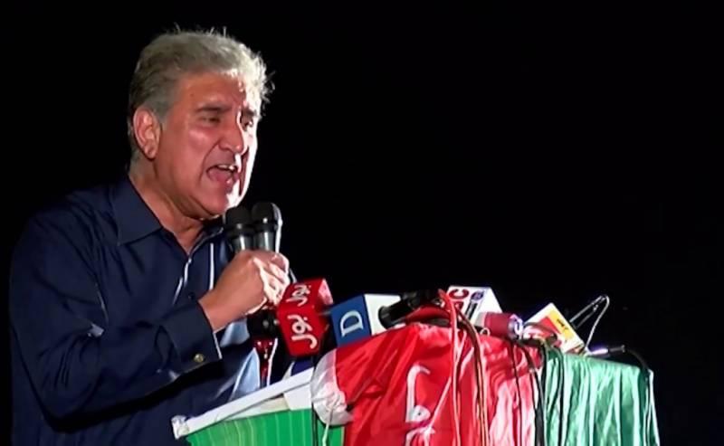 ہمارا ہاضمہ نہیں ، آپ کا ہی ہاضمہ ہے جو اربوں روپے کھاگئے , شاہ محمود قریشی