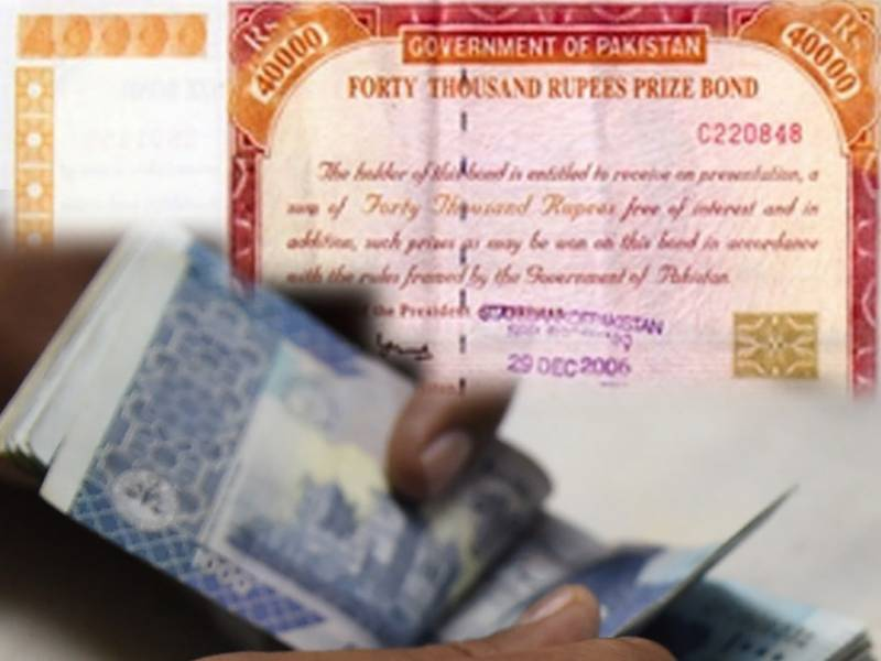 100،1500روپے مالیت کے انعامی بانڈز کی قرعہ اندازی15اگست کو ہو گی