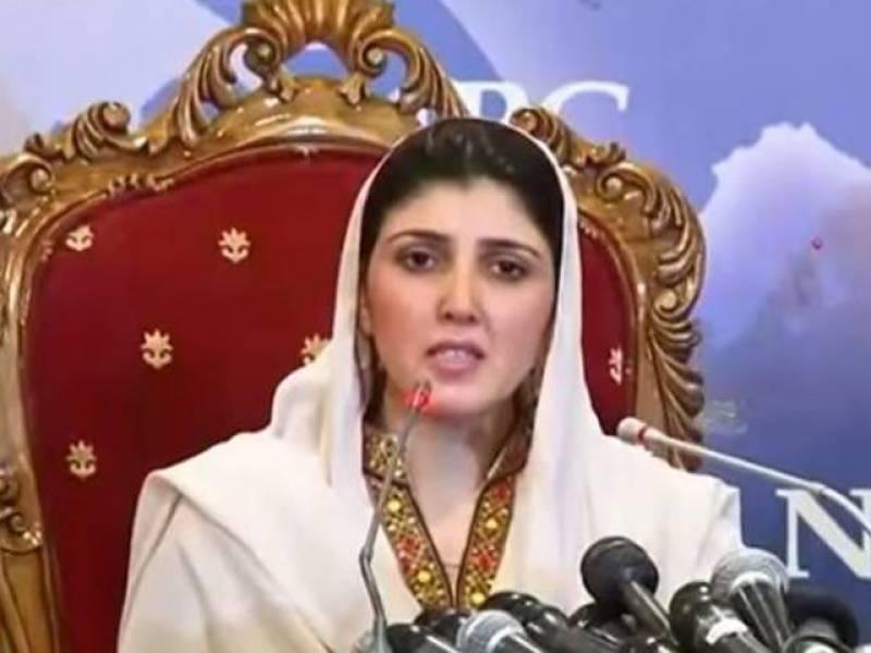 عائشہ گلالئی اور تحریک انصاف کے ایک دوسرے پر الزامات، خیبر پختونخوا احتساب کمیشن بھی متحرک