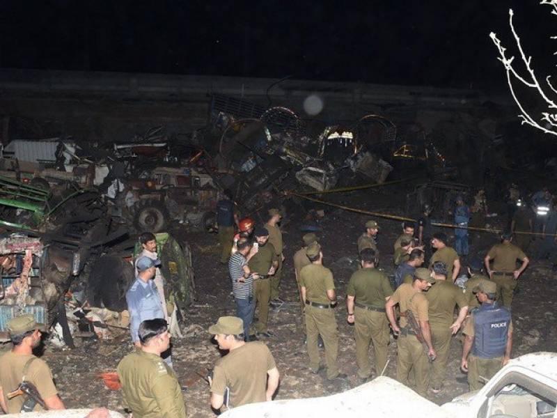 لاہور دھماکے کی تحقیقات جاری،ٹرک میں 2 من بارود تھا،فرانزک رپورٹ