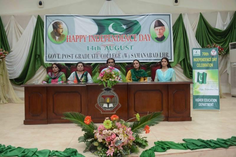 لاہور: گورنمنٹ پوسٹ گریجویٹ کالج برائے خواتین سمن آباد میں سترویں یوم آزادی کی تقریب کا انعقاد