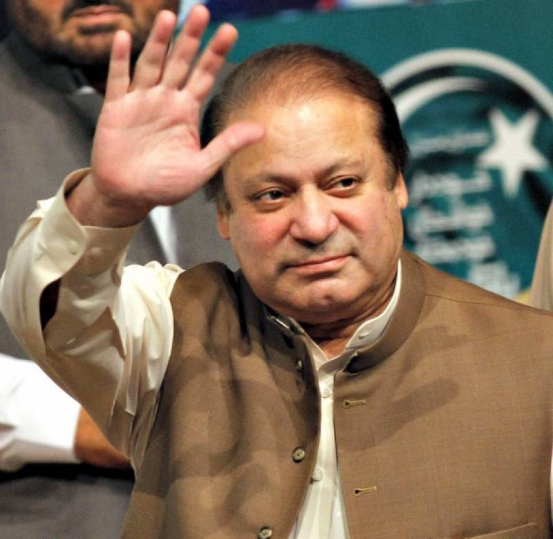 مشن جی ٹی روڈ! نواز شریف کل صبح 9 سے 10 بجے پنجاب ہاوس سے لاہور روانہ ہوں گے