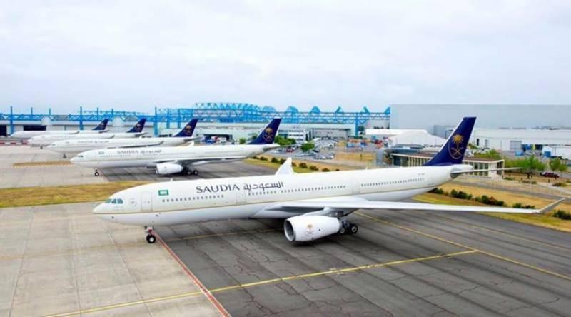 """سعودی ایئر لائنز نے مسافروں کے لئے نیا """"ڈریس کوڈ """" جاری کر دیا"""